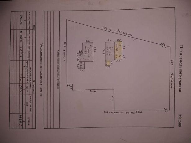 Продается дом или обмен на город Караганду в селе Байкадам 25 минут ез