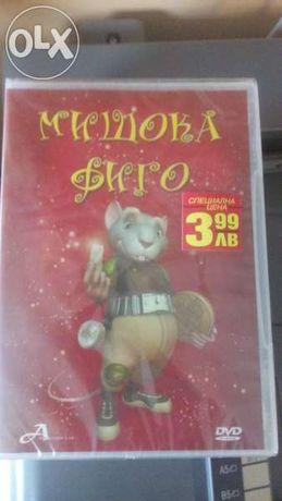 детски сд дискове анимаций