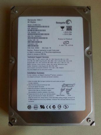"""HDD Seagate 80GB SATA 3,5"""" pentru PC"""