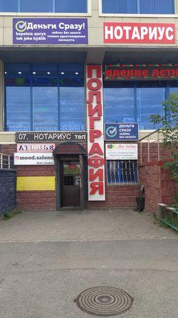 НОТАРИУС, переводы на англ, рус, Каз языки, документы на ДВУХ ЯЗЫКАХ