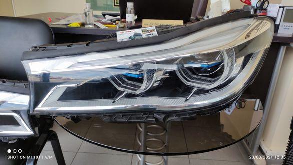 Рециклиране Ремонт на фарове БМВ(BMW) Тунинг и др