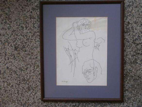 Рисунка туш Е.Босяцки