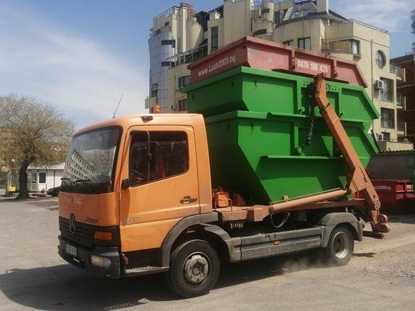 Контейнери за строителни и битови отпадъци. Извозване. София