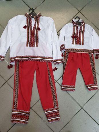 VAND costum COPII national popular traditional ie pantalon ROMANESC