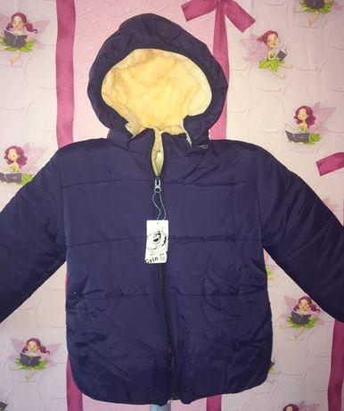 Балаларға қалың куртка