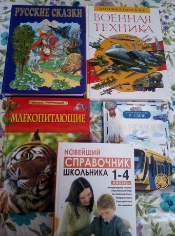 Книги для любознательных