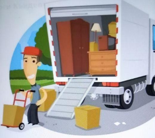 Хамалски услуги -Плевен и региона
