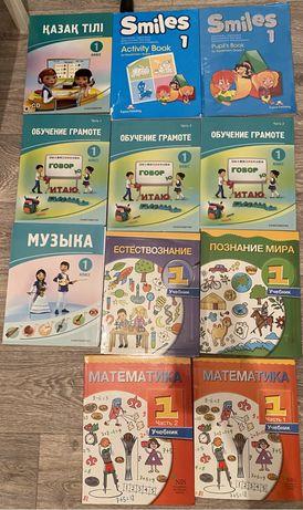 Книжки для первоклашки (1 класс)