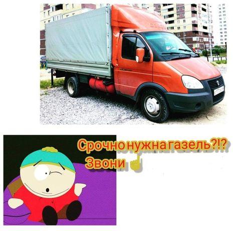 Грузоперевозки Петропавловск домашнии переезды, Грузчики разборка меб.