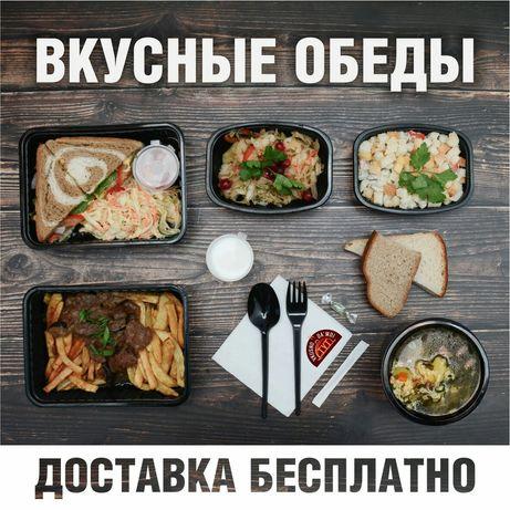 Комплексные обеды / веган ланчи / блюда на заказ / обеды алматы / ланч