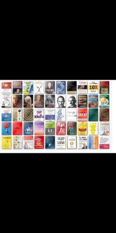 Книги ( электронные)