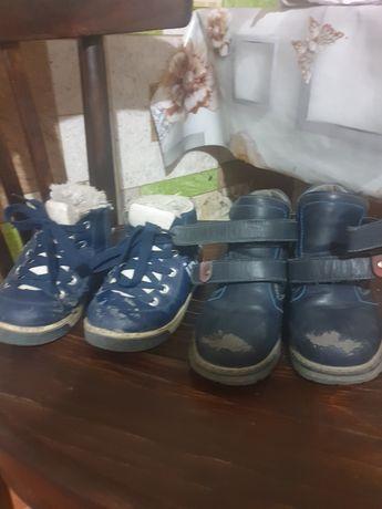 Отдам обувь бесплатно