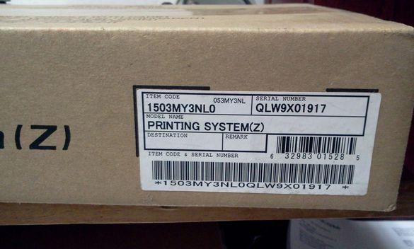 Дуплекс Duplex D410 за КМ1635 и Printing sistem Kyocera Task alfa 180