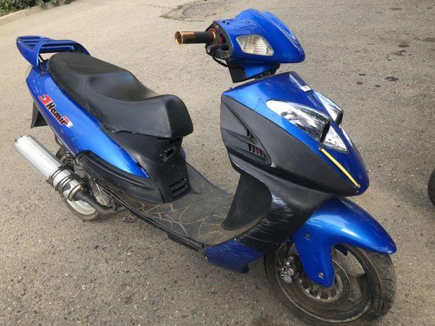 Продам скутер Hamir 150