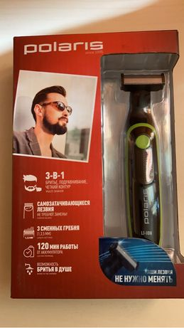 Триммер для волос борода