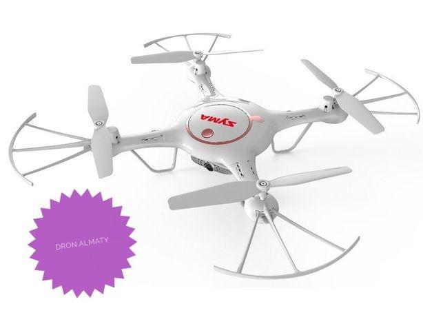 Квадрокоптер дрон с камерой Wi-fi