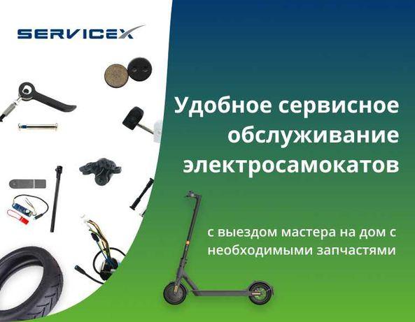 Покрышки камеры с установкой электросамокат xiaomi ремонт самокат