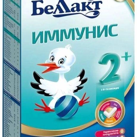 Беллакт 2.           .