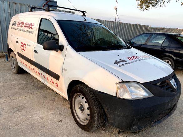 Продавам Dacia Logan 1.5 DCI, 68 к.с., 5 ск., 2010 г. на части