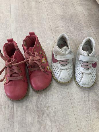 Обувь девочке даром