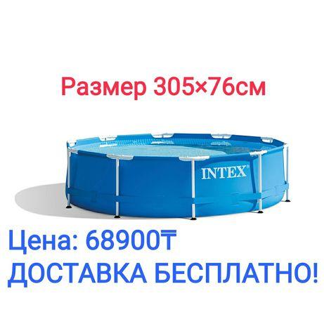 Бассейн каркасный надувной круглый детский intex каркасные для детей