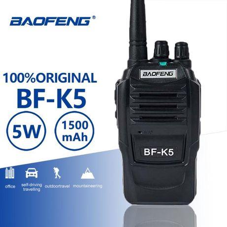 Рация Baofeng Bf-k5. Дальность до 5 км. Цена за 1шт. Продается в компл