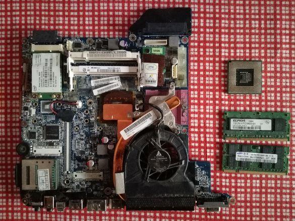 Дъно за лаптоп Toshiba Portege M800-107, Intel Core 2 Duo P8400, 2.26