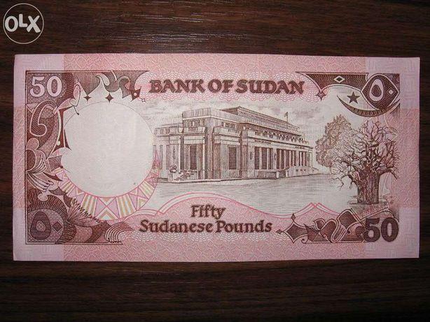 Bancnota de 50 sudanese pounds pentru colectionari