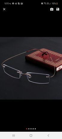 Рамки Титаниум за очила