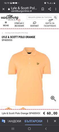 Нова оригинална тениска Lyle & Scott XXL