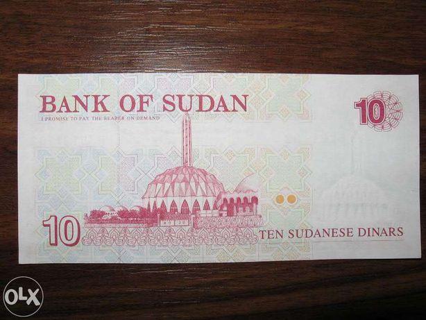 Bancnota de 10 sudanese dinars pentru colectionari
