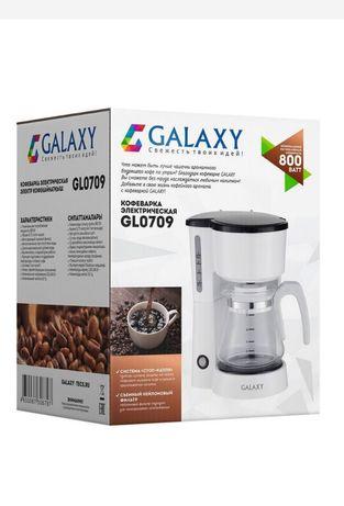 Кофеварка модель gl 0709 galaxy