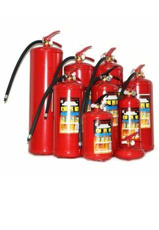 Огнетушители ОП-5, перезарядка огнетушителей