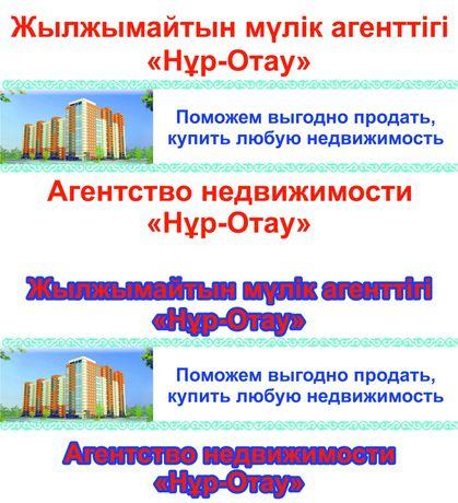 Продам 2 комн.ул.пл р Батыс 2, ЖК Нектар