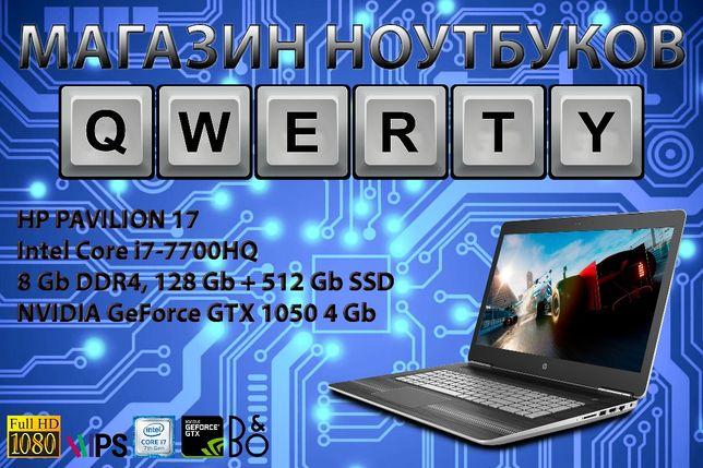 НР Core i7-7700HQ (GTX 1050 4 gb, 128 SSD + 512 SSD)