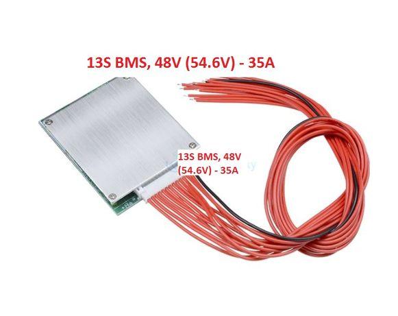 13S BMS 54.6V 35A, защитна платка с балансно зареждане, PCB BMS board