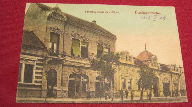 Ilustrata veche,carte postala,TARNAVENI,Dicsoszentmarton,1915.