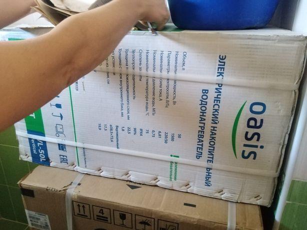 Аристон 50л в коробке