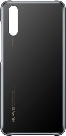 Huawei P20 Color case
