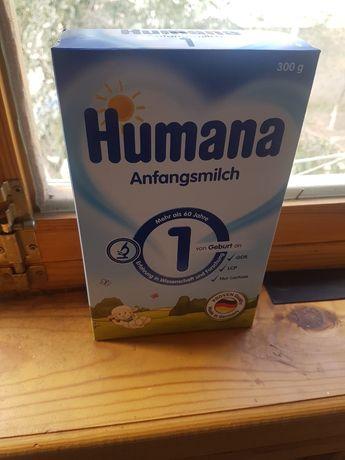 Продам малоко Humana 1