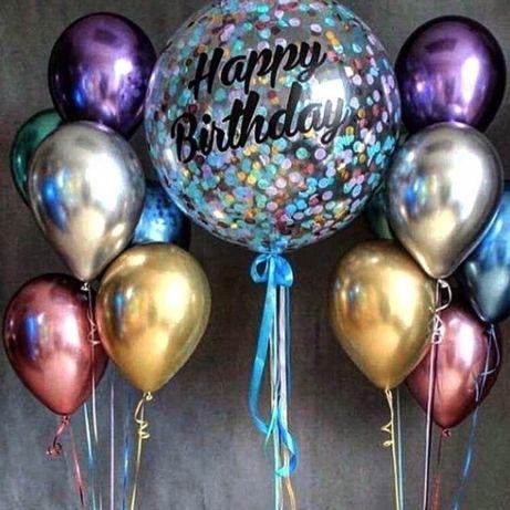 Гелиевые шары для всех видов праздника