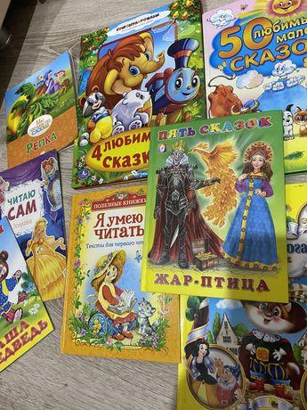 Продам детские книжки малышам