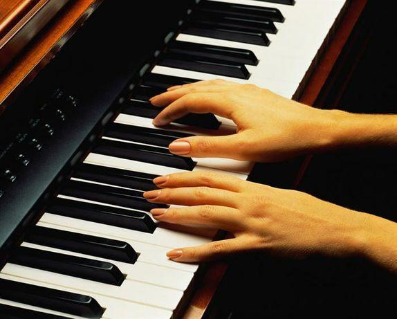 Уроки фортепиано, профессионально