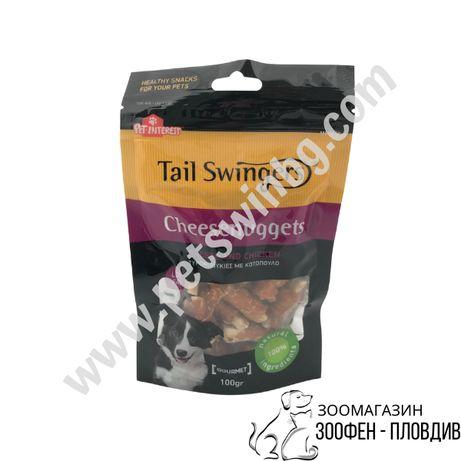 PetInt TailSwingers Cheesenuggets - 100гр. - Добавъчна храна за Кучета