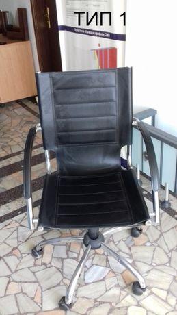 Офис стол с регулируема височина, колела и подлакътници.