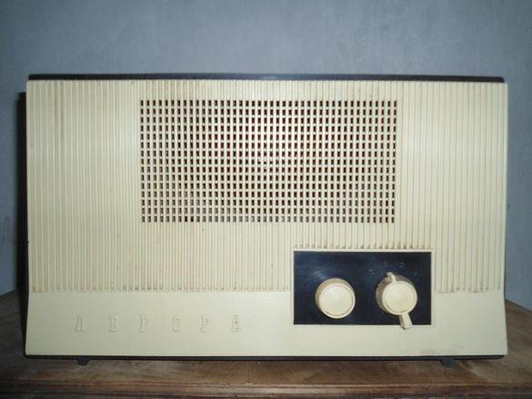 Радиоговорител Аврора