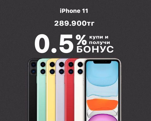 NEW!!! iPhone 11 64 gb / Новые! Айфон 11 128 гб 256. Доставка. Акция!