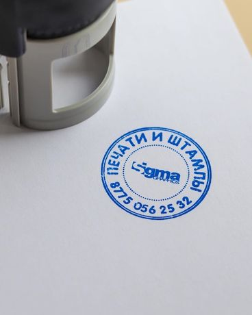 Печати, штампы, автоматичнские печати, печать штамп
