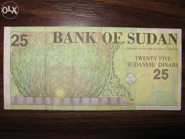 Bancnota de 25 sudanese dinars pentru colectionari