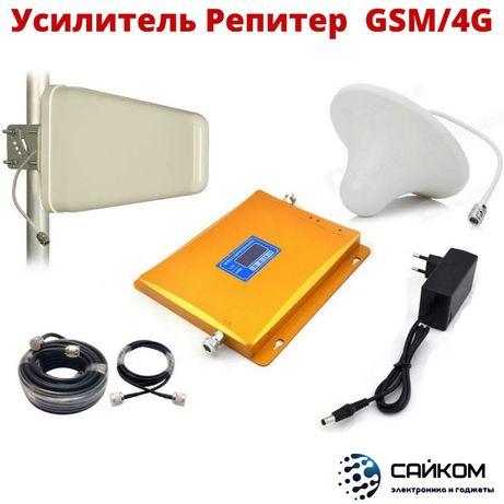 Усилитель Сотовой Связи GSM+4G Сигнала/Гарантия/БЕСПЛАТНАЯ Доставка